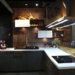 nolte ekspozycja metal home concept